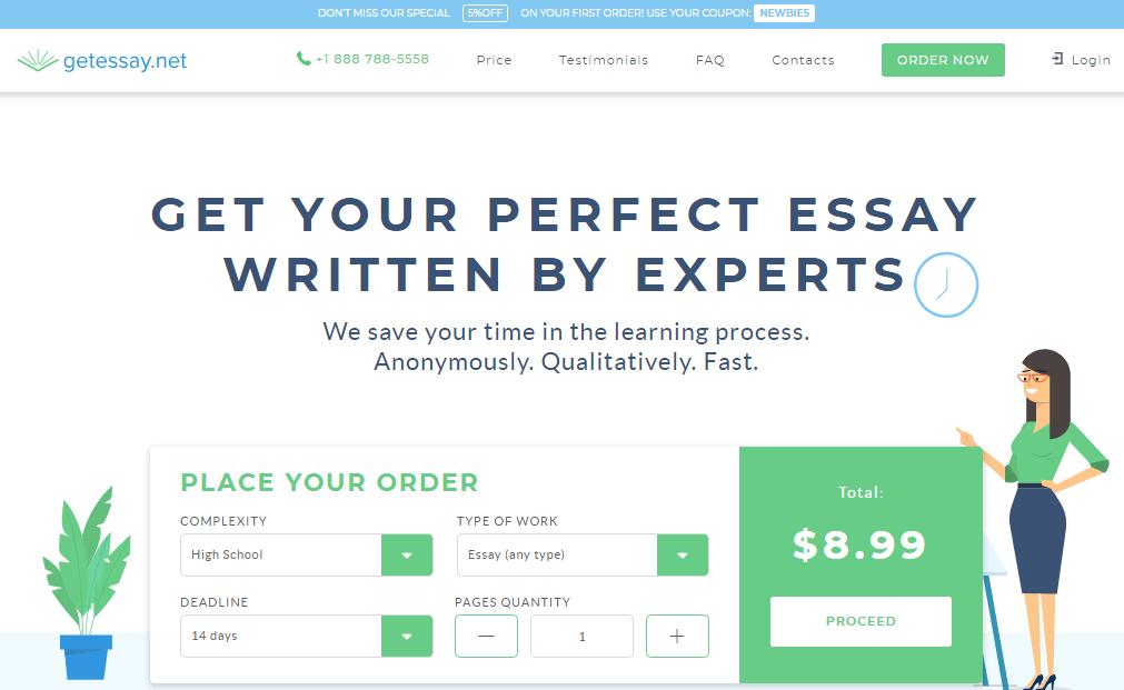 getessay.net