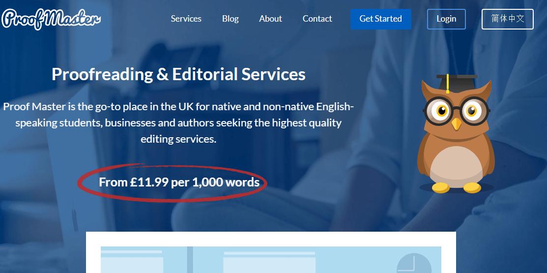 proofmaster.co.uk