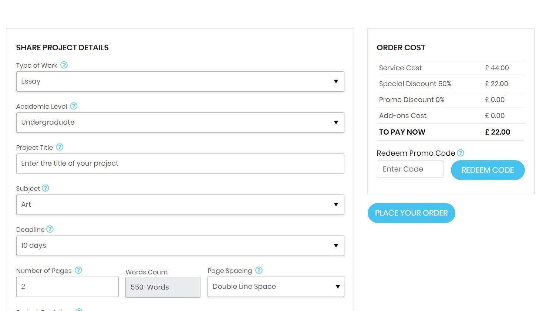 essaysvertex.com price