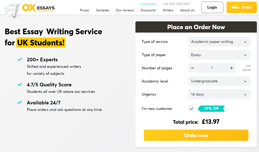 oxessays.com
